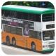 FS8718 @ 595 由 PY 763 於 香港仔海傍道面向網球中心梯(落鴨橋梯)拍攝