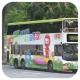 MF5119 @ 43X 由 3ASV333 於 恆康街恆光街交界面對馬鞍山運動場梯(曾壁山梯)拍攝