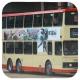 FU9572 @ 33A 由 GK2508~FY6264 於 葵涌道通道面向美孚鐵路站A出口梯(美孚鐵路站A出口梯)拍攝