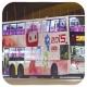ST8444 @ 249X 由 8584 . 3708 於 青衣鐵路站巴士總站落客站梯(青機落客站梯)拍攝