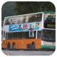 KE7613 @ 792M 由 KT 6491  於 福民路面向西貢賽馬會大會堂梯(福民路迴旋處梯)拍攝