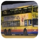 GM8856 @ S1 由 GK9636 於 東涌鐵路站巴士總站面向東涌鐵路站分站梯(東涌鐵路站分站梯)拍攝