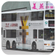 HR9800 @ 116 由 RT.C108 於 祐民街巴士總站 116 總站梯(祐民街入站梯)拍攝