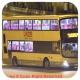 SY4050 @ N118 由 hr9234 於 康莊道紅磡海底隧道九龍出口梯(紅隧口梯)拍攝