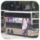 JB9381 @ 235 由 JB9381.HT9655 於 青山公路葵涌段面向大窩口站B出口梯(大窩口站B出口梯)拍攝