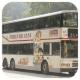 GC8347 @ 74S 由 Dennis34 於 和合石巴士總站上客站梯(和合石上客站梯)拍攝