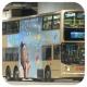 JR5785 @ 5 由 白賴仁 於 尖東麼地道總站 5 號分站梯(麼地道 5 號分站梯)拍攝