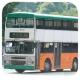 HA8204 @ 78 由 白賴仁 於 南朗山道右轉黃竹坑新巴士總站門(黃竹坑新巴總入站門)拍攝